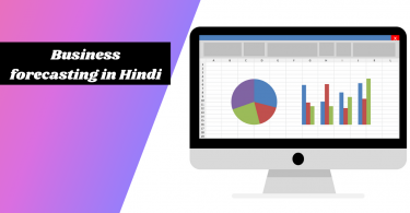 Business forecasting in Hindi
